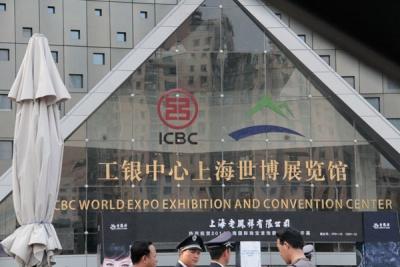 2014上海国际珠宝首饰展 南红专委会展馆精彩瞬间